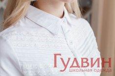 Блузка 1746 трикотаж серый