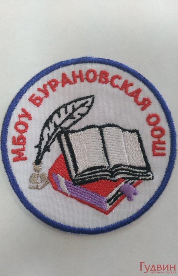 Эмблема Бурановская СОШ