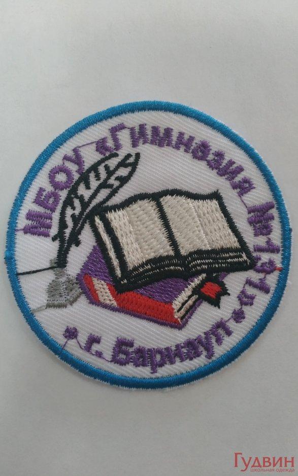 Эмблема гимназия 131