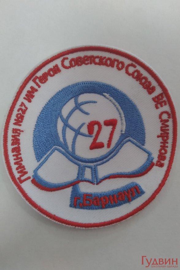 Эмблема гимназия 27