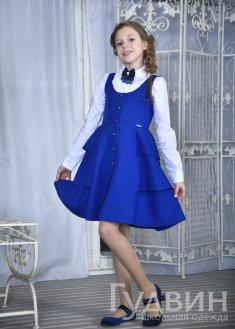 сарафан 5020 синий
